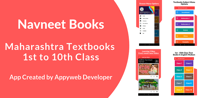 Free Maharashtra State Board TextBooks of 1st - 10th Class