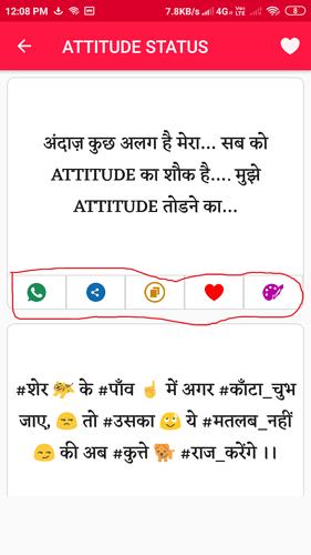 Screenshot_2021-04-08-12-08-28-724_attitude.status.hindi.attitudestatushindi