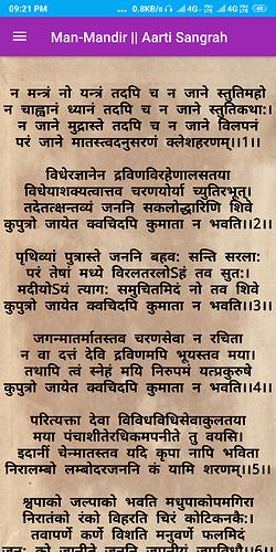 ManMandir