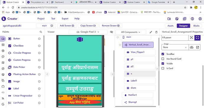 Kodular Creator - Google Chrome 9_22_2020 11_21_16 PM