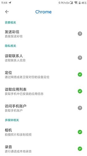 Screenshot_2020-02-12-11-44-57-179_com.miui.securitycenter