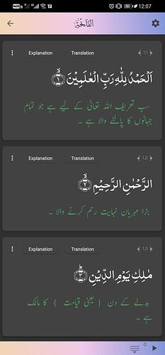 Screenshot_20210509_120741_com.islam360