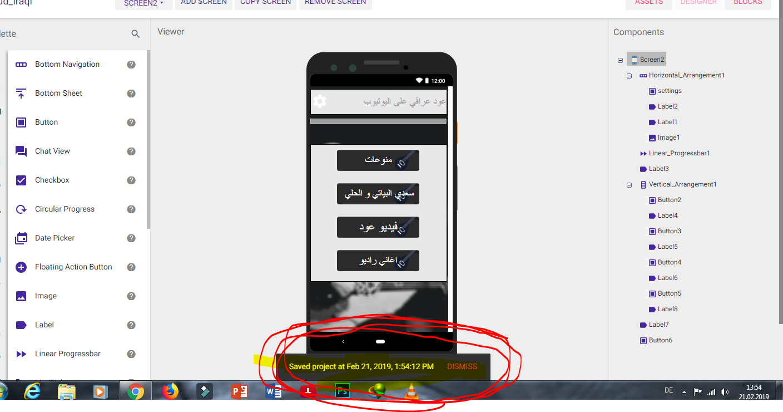 Can T Download Or Export My App Discuss Kodular Community