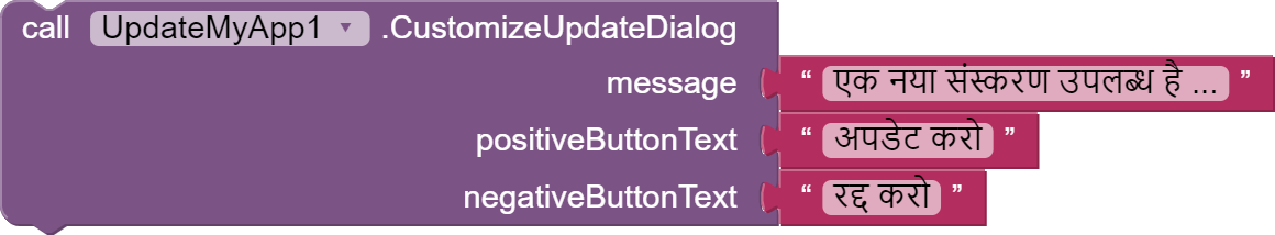 component_method_customize