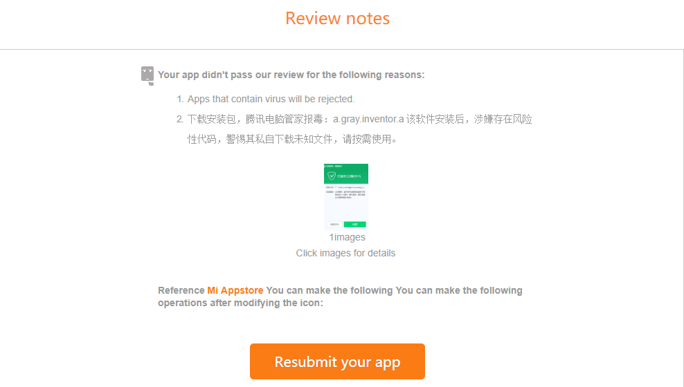 After submit my app on mi store   Store rejected my app said