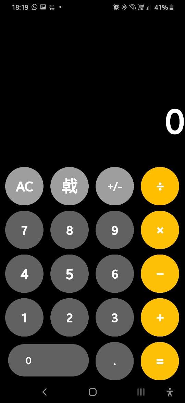 WhatsApp Image 2020-10-17 at 18.20.11